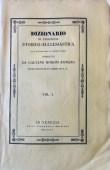 Copertina del primo volume del dizionario Storico-Ecclesiastico di Gaetano Morono del 1840. Foto di Elena Garbuglia.