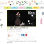 NHK ガッテン! かき氷!魅惑のふわふわ大作戦(仮)