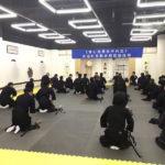 第三回修心流居合術兵法北京支部直伝稽古