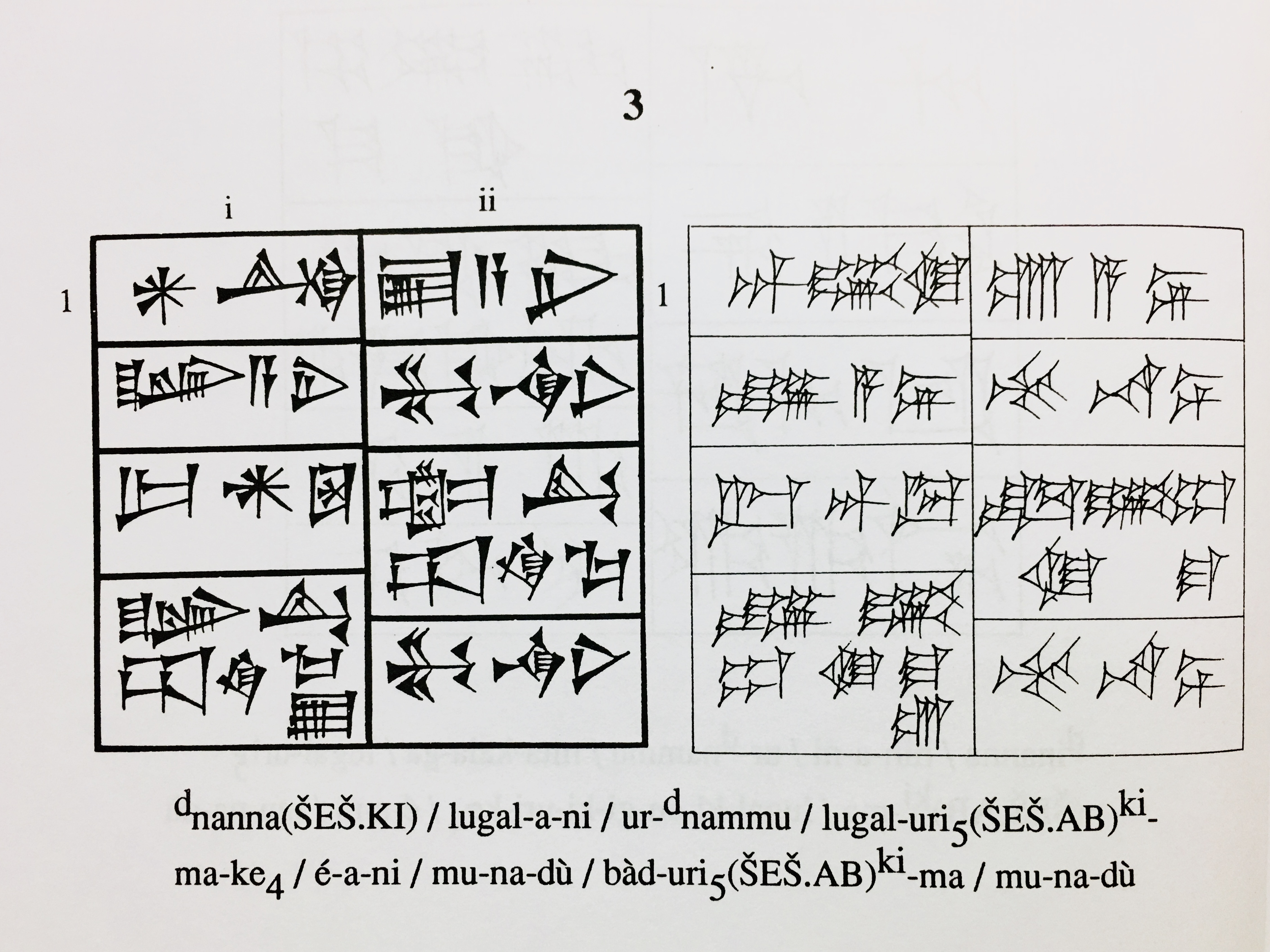 Getting Started With Sumerian