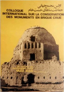 Premier colloque international sur la conservation des monuments en brique crue Yazd, Iran - November 25-30, 1972