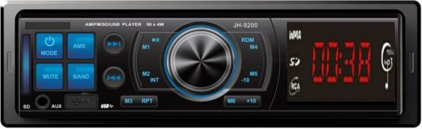 VCAN0721 In dash One din Car USB SD MP3 player 1 -