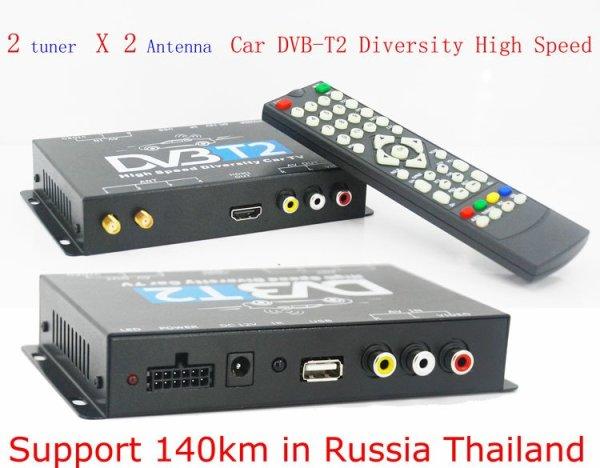 car DVB-T2 Diversity High Speed Russia Thailand 1 -