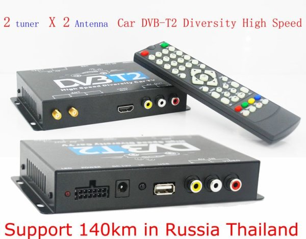 2X2 Two tuner antenna car DVB-T2 Diversity High Speed Russia Thailand 6 -