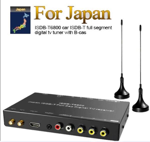 Japan car ISDB-T full with 1 seg digital tv tuner B-CAS 1 -