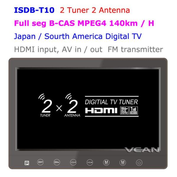 2 tuner 2 antenna 10.1 inch full seg digital TV receiver 1 -