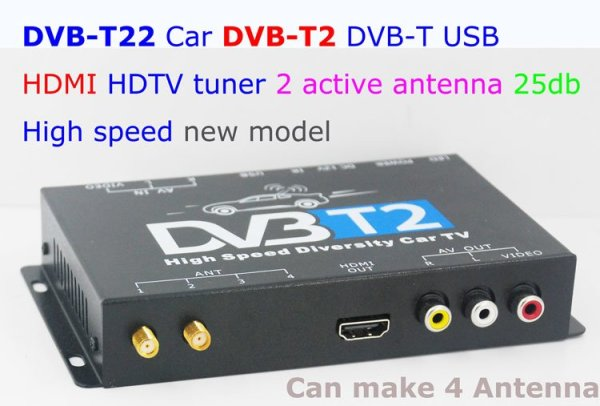 2X2 Two tuner antenna car DVB-T2 Diversity High Speed Russia Thailand 8 -