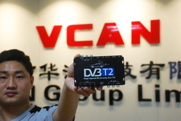 car DVB-T2 Diversity High Speed Russia Thailand 9 -