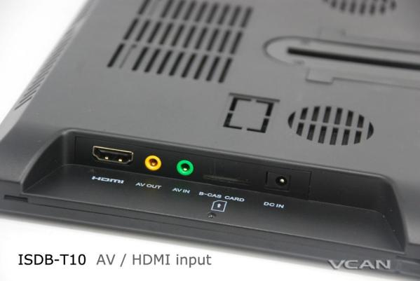 2 tuner 2 antenna 10.1 inch full segment digital TV receiver for Japan 9 -