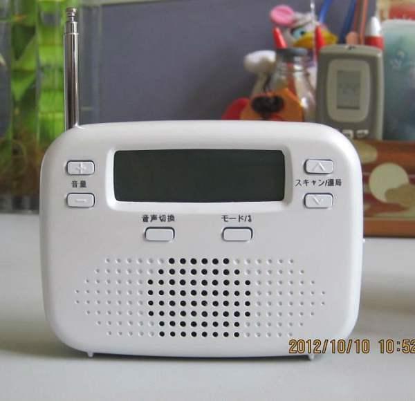 AM FM radio 1 seg ISDB-T TV sound with battery speaker 1 -