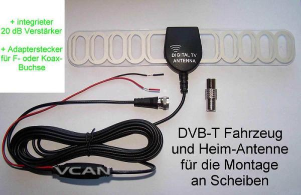 ANT-003A Digital TV DVB-T antenna aerial built-in signal enlarger booster 4 -