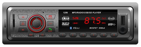 One din car radio with USB bluetooth 1 -