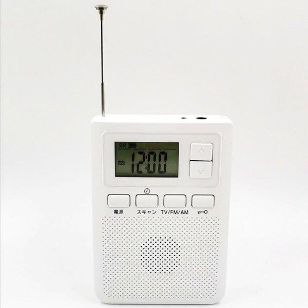 One seg AM FM RADIO Pocketv ISDB-T tv one segment radio with clock 1 -