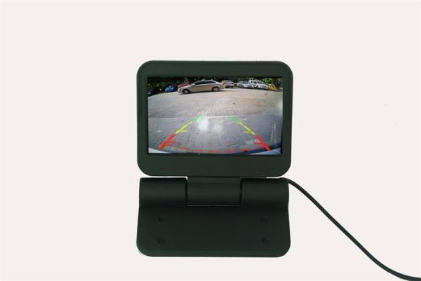 VCAN0998 Auto Electric flip 4.3 monitor LCD Color Car Monitor 4 -
