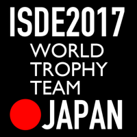 ABOUT ISDE