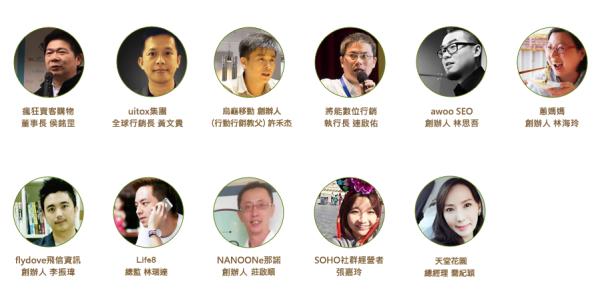 iSearch嘉義 講師陣容