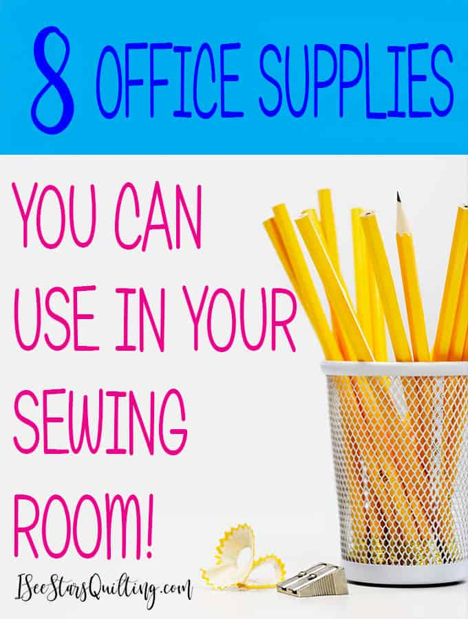 Check out these 8 Office supplies that you can use in your sewing room. The things you own will be pulling double duty for you and your home!