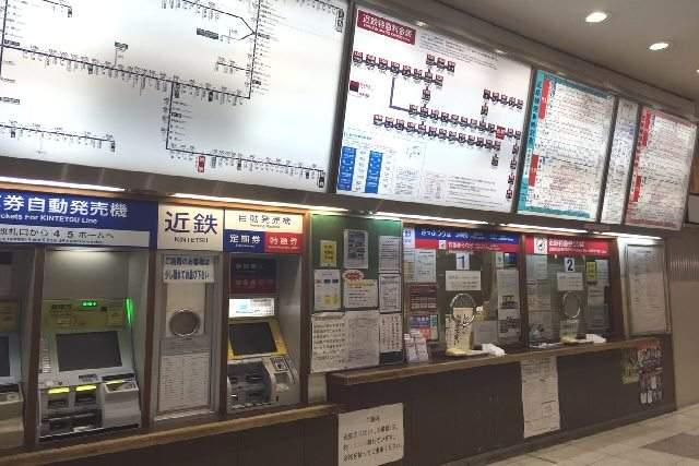 伊勢神宮アクセス(電車)