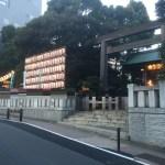 東京大神宮初詣