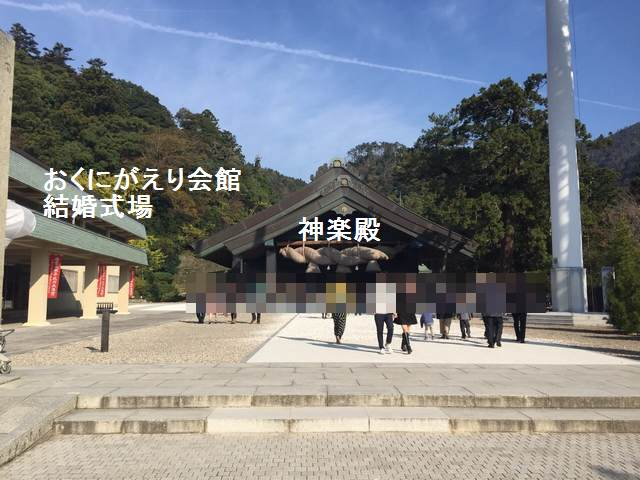 神楽殿と会館式場