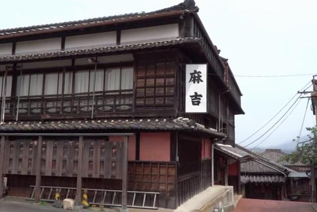 麻吉旅館(伊勢)