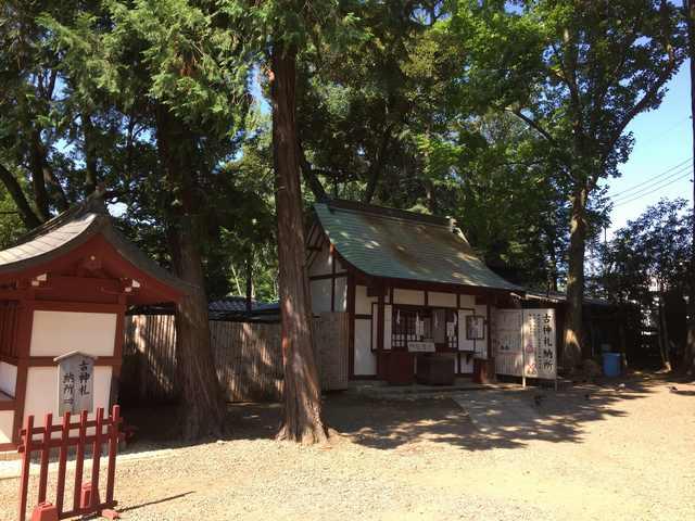 氷川神社の古神札納所