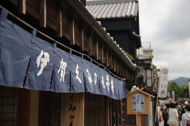 伊賀くみひも平井(おはらい町)