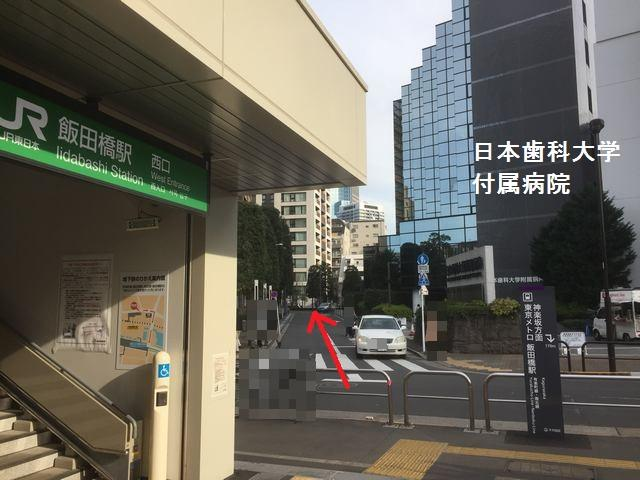 東京大神宮方面出口