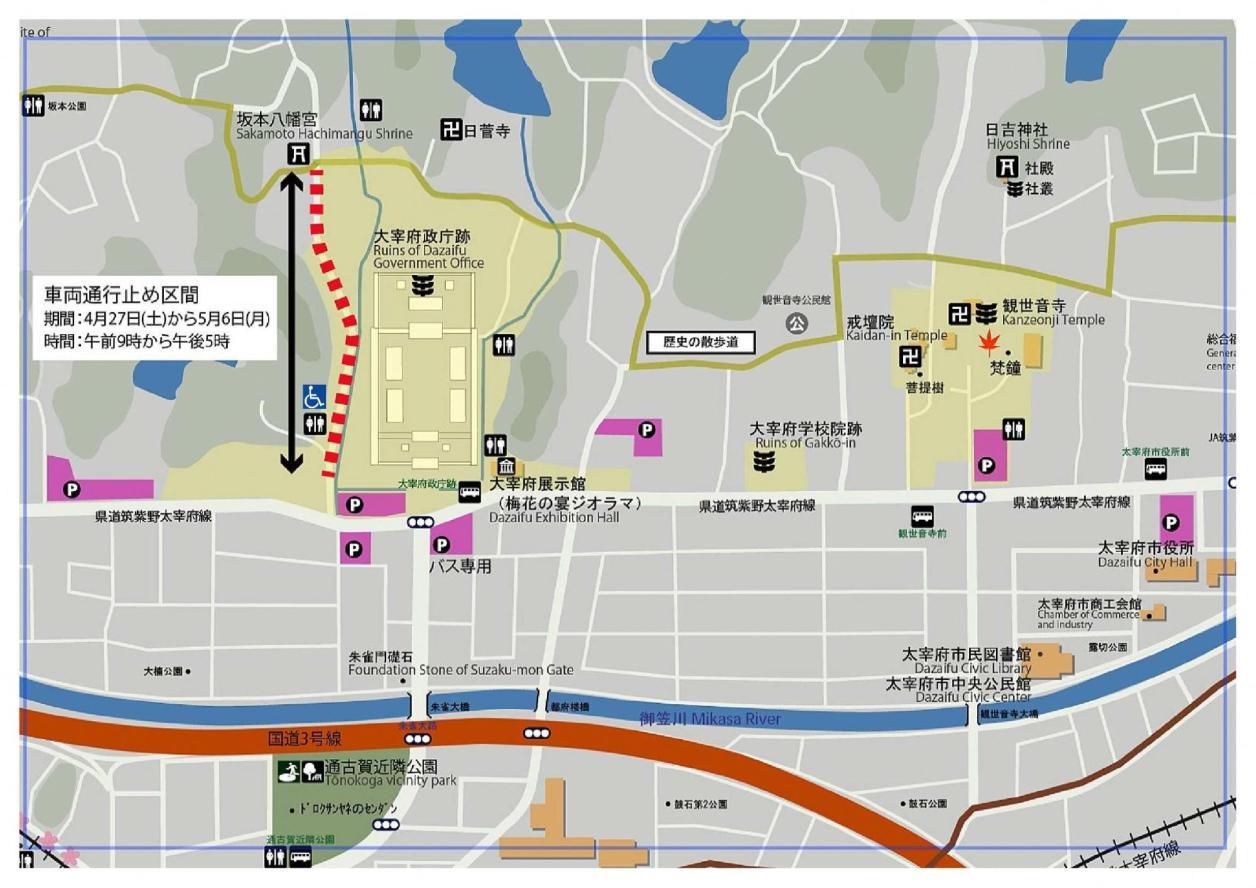 坂本八幡宮の駐車場マップと交通規制