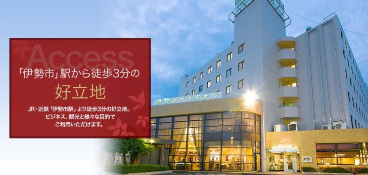 cityhotel1
