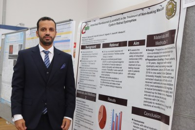 ISGEDR2019 - Day 2 - 7326