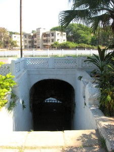 Panchakki - The Water Wheel Entrance