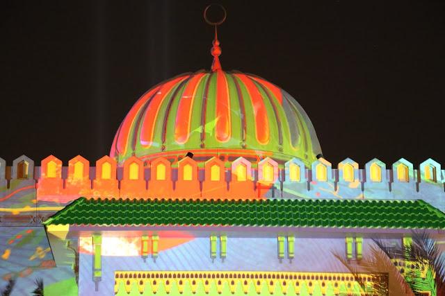 Al Majad Mosque