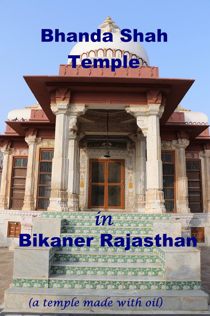 Bhanda Shah Temple Bikaner Rajasthan. Oil used in mortar mix for making the temple.