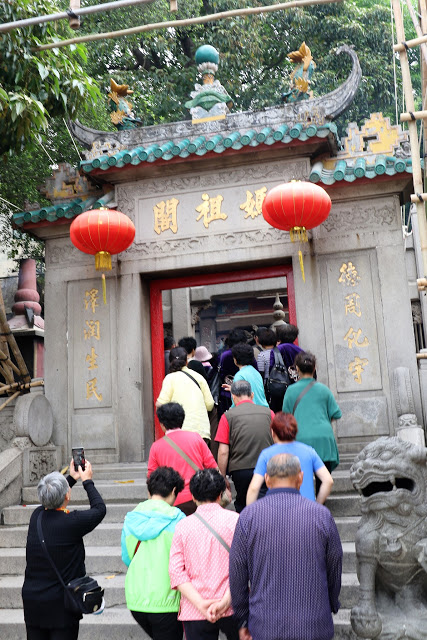 Entrance to A-Ma Temple Macau