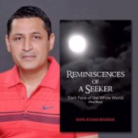 Book Review: Reminiscences of a Seeker by Kapil Kumar Bhaskar #isheeria