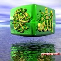 Al-Baits (Yang Maha Membangkitkan)