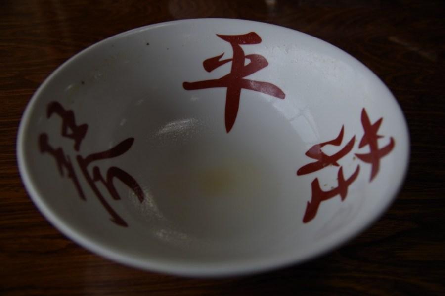 琴平中華、完食