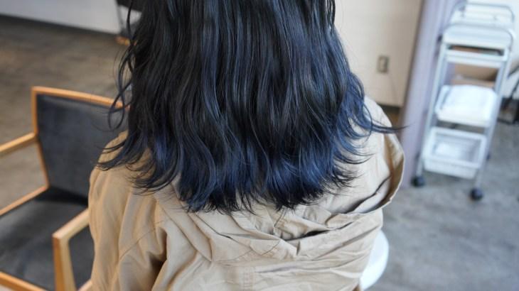 名古屋 裾カラー グラデーションカラー ブリーチ 上手