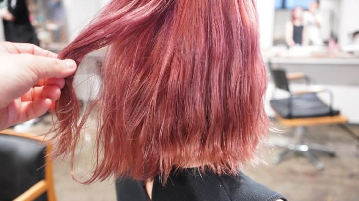 フェミニンで柔らかい印象の髪色コットンピンクカラー!染め方と色持ちについて解説します