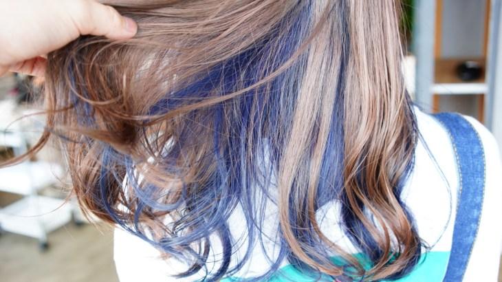 明るめのカラーで部分的に色味を入れる逆インナーカラーについて