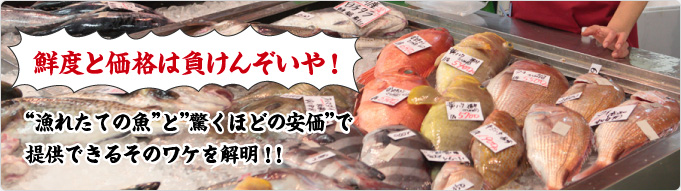 img via 金沢港いきいき魚市 official web site