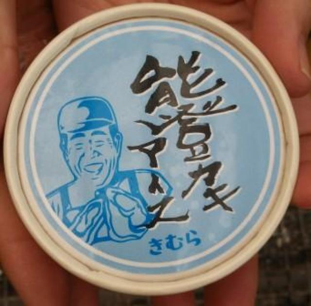1個300円