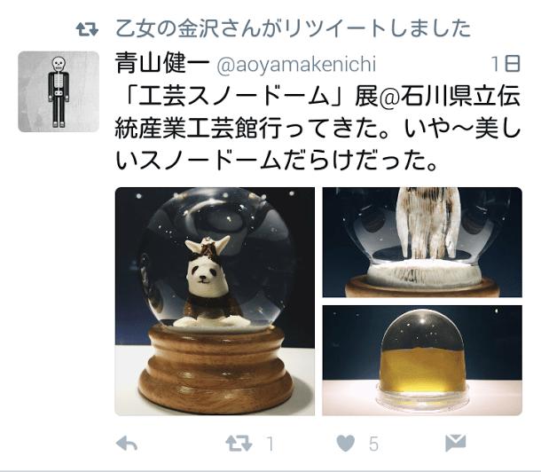 img via twitter