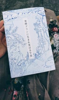 Tonami-Nohagi-book1