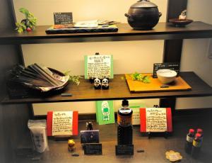 higashiyama-mizuho-goods