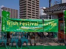 横断幕の文言とサイズ違い。これはカラコロ広場にかけられてたノダ。