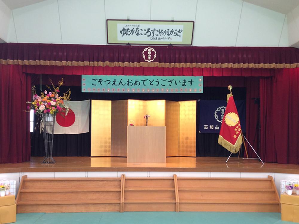 行事3月・卒園式1