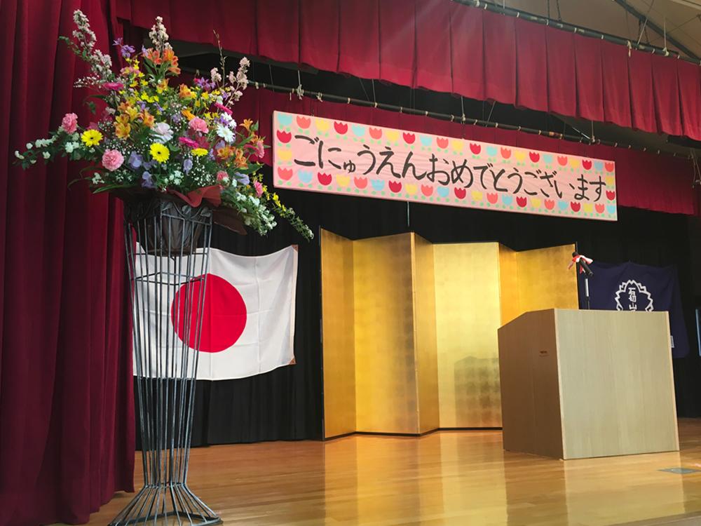 行事4月・入園式2