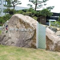 28_keikan_chizi 02-01